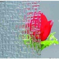 Figured Glass