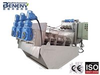Wastewater Treatment Equipment (MDS313)