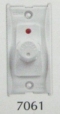 Medium Dimmer (7061)
