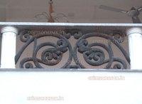 Artistic Handrails