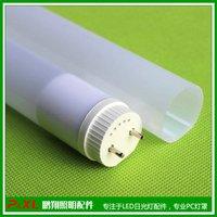 Full Plastic Fluorescent Tube T8 Tube Lamp
