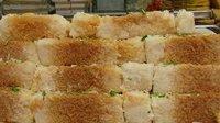 Indian Milk Cake