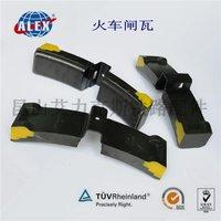 Railway Brake Block Brake Pad Brake Shoes