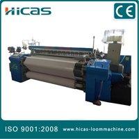 Air Jet Loom Weaving Machinery