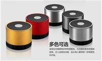 Shell Bluetooth Speaker