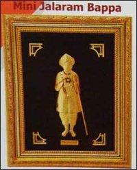 Mini Jalaram Bappa Golden Frame