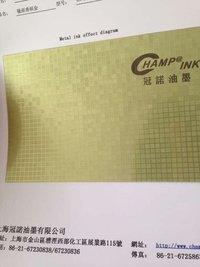 Screen Printing Ink on PVC,PET,PC