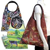 Dye Sub Polyester Bag