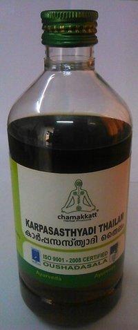 Ayrveda Oil For Paralysis, Facial Palsy, Spondylosis