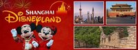 China Disneyland Holidays Tour And Travel Packages Services