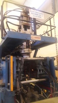 Used Plastic Blow Moulding Machine