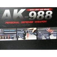 Defense Gun For Children