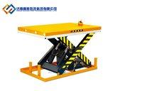 Platform Lift Up Down Table For CNC Router Machine