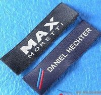 Woven Damask Label