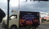 Road Show Advertising Services
