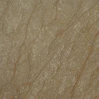Perlatino Marble Stone