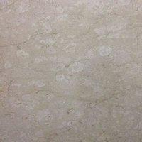 Perlato Royal Marble Stone