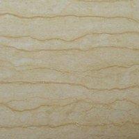 Uni Perlato Marble Stone