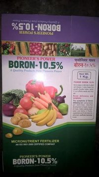 Power Borax Micronutrient Fertilizer