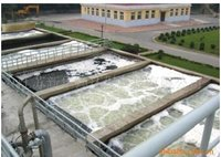 Industrial Textile Waste Water Treatment Plant