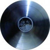 Silver Coin Dies BB040