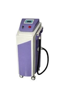 Q Switched Yag Laser System