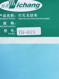 PE Perforated Film for top sheet of sanitary napkins