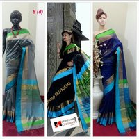 Resham Border Maheshwari Handloom Silk Cotton Sarees