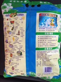 Good Wife Natural Washing Powder With Fruit Fragrance