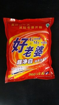 Good Wife Efficient Stain Removing Washing Powder