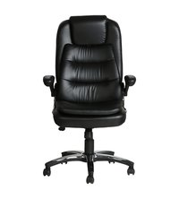 Black Largas Executive Hb Chairs