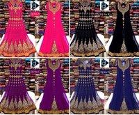 Anarkali Salwar Suit Dress Material