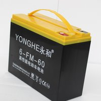 Yonghe Electric Bike Batteries