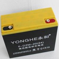 Yonghe Electric Bike Battery