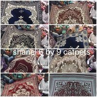 Shanel 6 By 9 Carpets