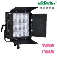 Vidego Led Video Panel Light