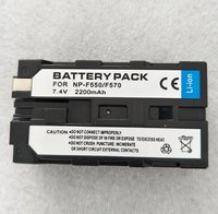 Digital DV Battery