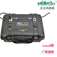 Vidego Emergency Portable Lithium Power Supply
