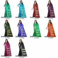 Designer Sarees With Matching Blouse