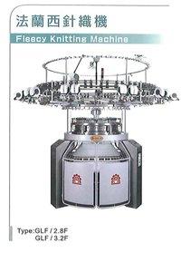 Fleecy Knitting Machine