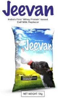 Jeevan Cattle Feed