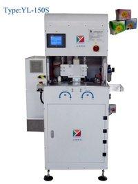 sanitary napkins machine suppliers