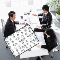 Japanese Language Translation & Interpretation
