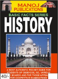 BASIC FACT SERIES HISTORY BOOK