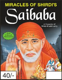 MIRACLES OF SRI SAIBABA BOOK