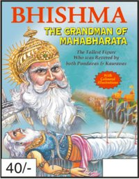BHISHMA THE GRANDMAN OF MAHABHARATA