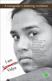 I am Vidya Book