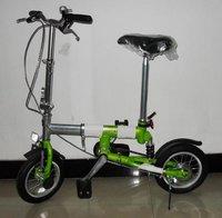 12' Aluminium Bicycle