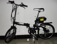 20' Electrical Bicycle