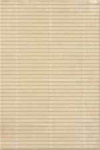 Albina Beige Forte Wall Tiles
